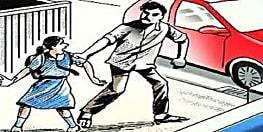 दिन दहाड़े स्कूल जा रही नाबालिग छात्रा का अपहरण, मचा हड़कंप