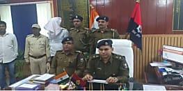 बिहार पुलिस ने गैंगस्टर संजय पटेल को किया गिरफ्तार, कई मामलों में थी पुलिस को तलाश