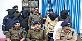 मुजफ्फरपुर पुलिस को मिली सफलता, लूटी गई 9 बाइक और लोडेड हथियार के साथ 4 को किया गिरफ्तार