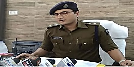 पूर्णिया बना बिहार का ऐसा पहला जिला, जहां पुलिस ने लोगों को आवश्यक वस्तुओं को घर तक मंगाने के लिए जारी किया एप