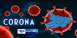 बिहार में कोरोना पॉजिटिव के 3 मरीज मिले,संख्या बढ़कर 481 पर पहुंची