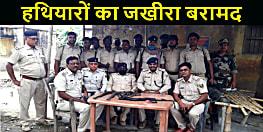भागलपुर में हथियारों का जखीरा बरामद, पुलिस ने महिला को किया गिरफ्तार