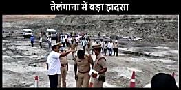 तेलंगाना में बड़ा हादसा :  कोयला खान में ब्लास्टिंग के दौरान 4 लोगों की मौत 3 गंभीर रुप से घायल