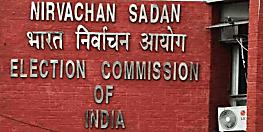 कोरोना काल में बिहार में कैसे होगा विधानसभा चुनाव, चुनाव आयोग ने मांगी रिपोर्ट