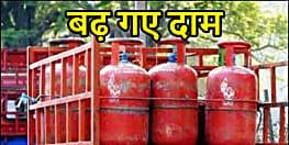 पटना में बढ़ गए गैस सिलेंडर के दाम, जानिए क्या है नई कीमत