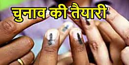 विधानसभा चुनाव की तैयारी तेज, संविदा पर बहाल कर्मियों की भी लगेगी बिहार विधानसभा में ड्यूटी