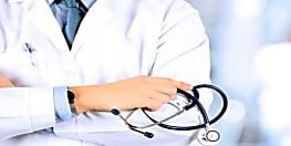 बिहार के सरकारी  चिकित्सकों- स्वास्थ्य कर्मियों को मिलेगा 1 महीने का अतिरिक्त वेतन,इन डॉक्टरों और कर्मियों को नहीं मिलेगा लाभ जो...