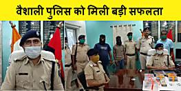 अपराध की योजना बनाते दो कुख्यात को पुलिस ने दबोचा, हथियार समेत 1.65 लाख रुपये बरामद