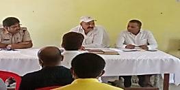 विधानसभा चुनाव को लेकर एसडीओ ने की बैठक, एसडीपीओ समेत सभी विभाग के कर्मचारी रहे मौजूद