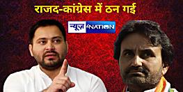 RJD का शक्ति सिंह गोहिल पर बड़ा अटैक,कांग्रेस प्रभारी को बिहार की जानकारी नहीं, जो तेजस्वी की नाव में छेद करेगा उसे ही जनता डुबो देगी
