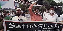 सुशांत को न्याय दिलाने के लिए बिहार में सत्याग्रह आंदोलन, पटना से मुंबई तक जाएंगे समर्थक