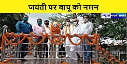 151वीं जयंती पर बापू को नमन, छोटानागपुर खादी ग्रामोद्योग संस्थान में कार्यक्रम का हुआ आयोजन