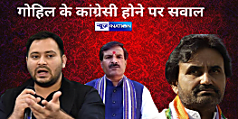 बीजेपी से मिल गए हैं  बिहार कांग्रेस प्रभारी, शक्ति नाम होने से कोई शक्तिशाली नहीं हो जाता है