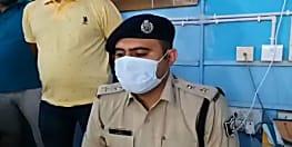 वैशाली पुलिस की बड़ी कार्रवाई, 7 अपराधी हथियार के साथ गिरफ्तार
