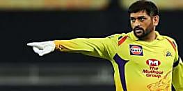 धोनी ने बनाया एक और रिकार्ड, सबसे ज्यादा IPL मैच खेलने के मामले में रैना को पीछे छोड़ा