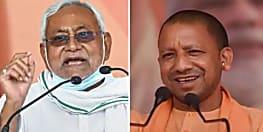 बिहार विधानसभा चुनाव 2020: तीसरे चरण के लिए सीएम नीतीश और यूपी सीएम का प्रचार रहेगा जारी
