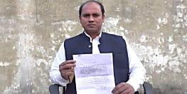 समस्तीपुर :  पैक्स अध्यक्ष ने कहा- मुझे जान से मारने की धमकी दी जा रही है, कॉल डिटेल्स देने के बाद भी पुलिस नहीं कर रही कार्रवाई