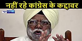 बिहार के पूर्व राज्यपाल बूटा सिंह का 86 वर्ष की उम्र में निधन