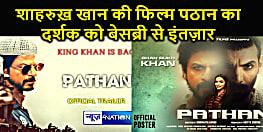 शाहरुख़ खान ने  'पठान' के  लिये किया  जमकर मेहनत ,ऐसा नजारा जो की  सिर्फ  हॉलीवुड फिल्म में ही आया नजर