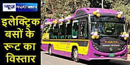 POSITIVE NEWS: इलेक्ट्रिक बस से जाएं पटना से दरभंगा वाया मुजफ्फरपुर, आरामदायक सफर का लें आनंद