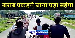 शराब की सूचना पर छापेमारी करने गयी पुलिस टीम को ग्रामीणों ने खदेड़ा, पथराव में एक जवान व चौकीदार जख्मी