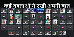 BIHAR NEWS: पप्पू यादव की रिहाई के लिए सोशल मीडिया कैम्पेन चलाएगा जाप आईटी सेल, वर्चुअल बैठक में लिया गया निर्णय