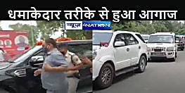 NATIONAL NEWS: उत्तर प्रदेश में दिखा मुकेश सहनी का जलवा, सैकड़ों गाड़ियों व हजारों की भीड़ के साथ किया पार्टी का आगाज