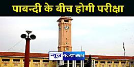 बिहार के मुख्य सचिव ने जारी किया आदेश: पाबंदी के बीच MBBS-PG की 'परीक्षा' लेने की दी छूट