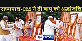 CM नीतीश को कुछ पता ही नही! नीति आयोग ने बिहार को स्वास्थ्य के क्षेत्र में फिसड्डी बताया, मुख्यमंत्री  बोले- पता नहीं
