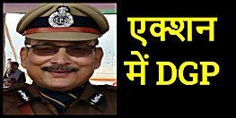 बिहार में बढ़ते क्राइम पर DGP गुप्तेश्वर पांडेय सख्त, पुलिस के आला अधिकारियों की आनन-फानन में बुलाई बैठक