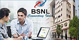 इंजीनियरिंग कर रहे छात्रों के लिए मौका, BSNL में निकली बंपर भर्ती