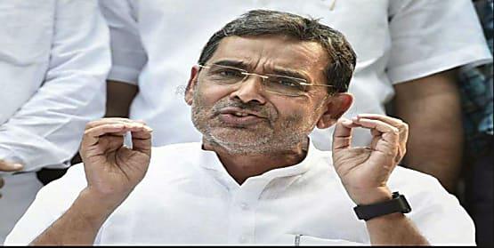 बिहार की बेहाल शिक्षा-व्यवस्था पर कुशवाहा की चोट,कहा-किस काम का शिक्षा बजट और मंत्री