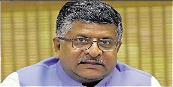 रविशंकर प्रसाद का दावा : अयोध्या मामले पर हमारे पास बहुत साक्ष्य, जीत हमारी ही होगी