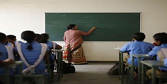 बिहार के बेरोजगारों के लिए खुशखबरी, तीन महीने के भीतर प्राइमरी शिक्षकों के 94 हजार पदों पर होगी बहाली