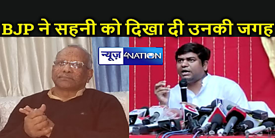 तार किशोर प्रसाद ने वीआईपी चीफ को दिखा दिया आइना, कहा - वह सिर्फ मंत्री हैं, मंत्रिमंडल नहीं,  किसी को बिहार आने से नहीं रोक सकते