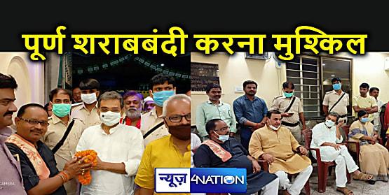 सरकार के चाहने से नहीं हो सकती है बिहार में पूर्ण शराबबंदी, जदयू के दिग्गज नेता ने कह दी बड़ी बात