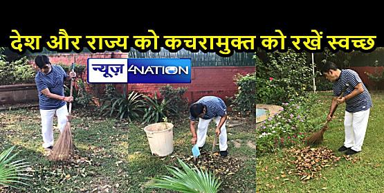 गांधी जयंती पर स्वच्छ भारत मिशन 2.0 की शुरूआत, सांसद रामकृपाल यादव ने लगाई झाड़ू, देशवासियों से की यह अपील