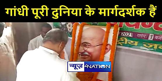 गांधी जयंती पर बोले राजद के प्रदेश अध्यक्ष जगदानंद सिंह, गांधी के सत्य और अहिंसा के सामने कोई सिद्धांत टीक नहीं रहा है