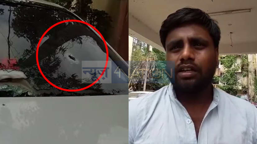 बड़ी खबर : कार से जा रहे युवक पर पटना में अंधाधुंध फायरिंग...
