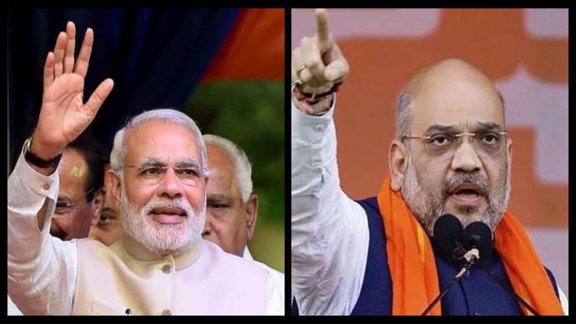 NDA की संकल्प रैली में अमित शाह नहीं होंगे शामिल,गांधी मैदान के मंच पर डेढ़ घंटे रहेंगे पीएम मोदी