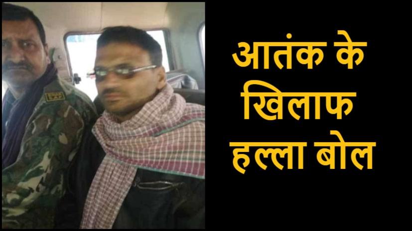 बिहार के बांका से जुड़े पुलवामा आतंकी घटना के तार, संदिग्ध युवक मोहम्मद रेहान  गिरफ्तार
