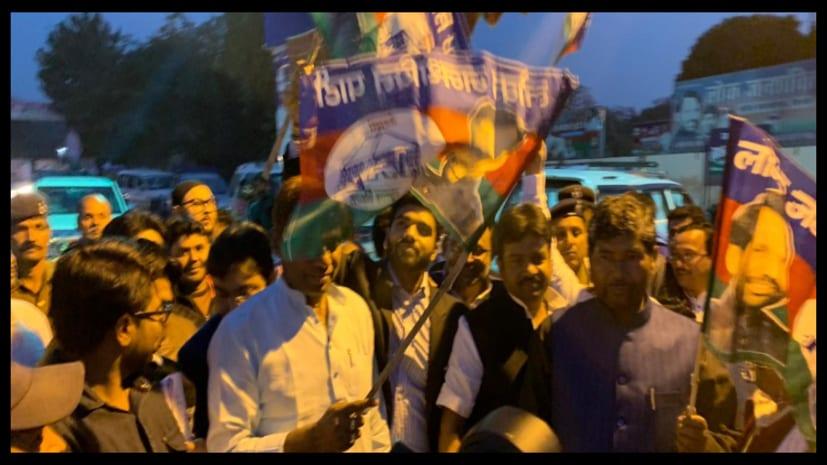 पटना में लोजपा ने निकाली संकल्प बाइक रैली, प्रदेश अध्यक्ष पशुपति पारस, सांसद रामचन्द्र पासवान समेत बड़ी संख्या में युवा हुए शामिल