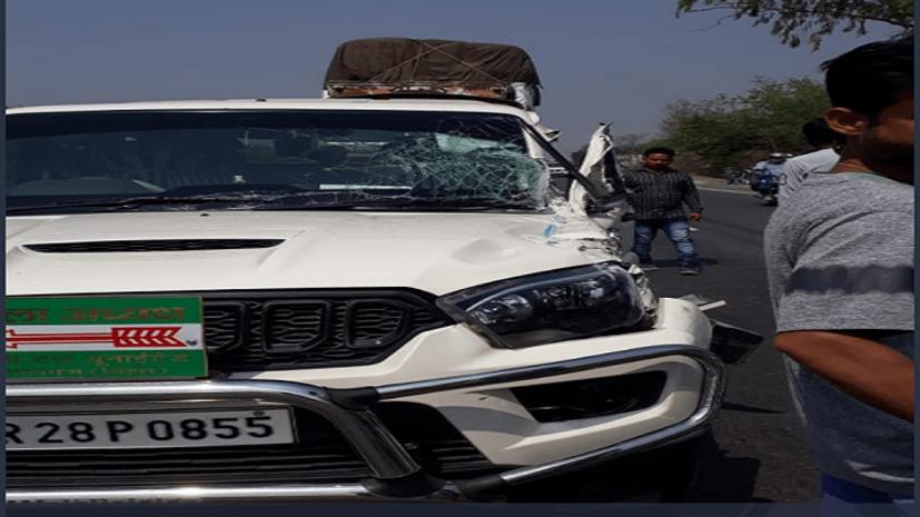 ट्रक और जदयू जिलाध्यक्ष की गाड़ी में टक्कर, जिलाध्यक्ष सहित दो अन्य जख्मी