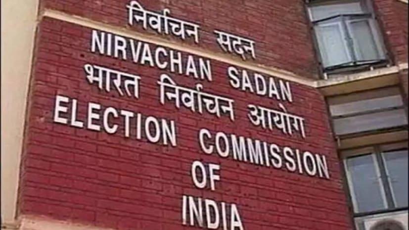 विपक्षी पार्टियों को एक और झटका, तीसरी बार चुनाव आयोग ने पीएम को दिया क्लीनचिट