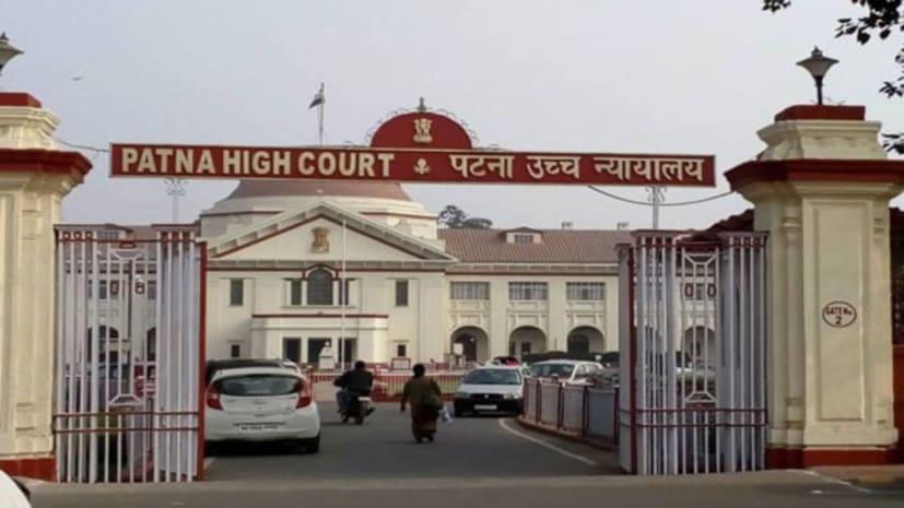 बिहार में शराब की अवैध खेप आने पर हाई कोर्ट ने जताई नाराजगी, राज्य सरकार से माँगा जवाब