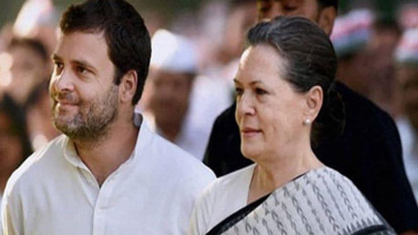 17 वीं लोकसभा में भी नहीं होगा प्रतिपक्ष का नेता , कांग्रेस ने दावा करने से किया इंकार