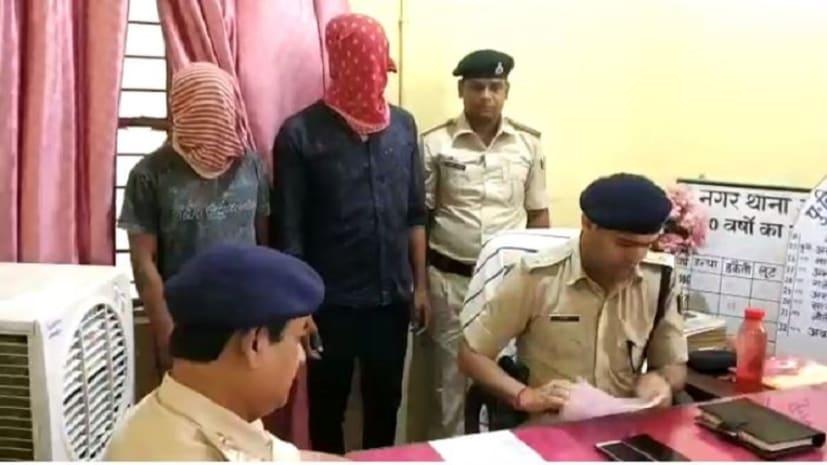 जहानाबाद में पुलिस को मिली सफलता, ठेकेदार मुकेश सिंह को गोली मारनेवाले को किया गिरफ्तार