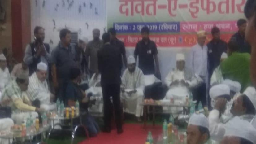 जदयू के इफ्तार में नही पहुंचा बीजेपी का कोई नेता, चर्चाओं का बाजार गर्म
