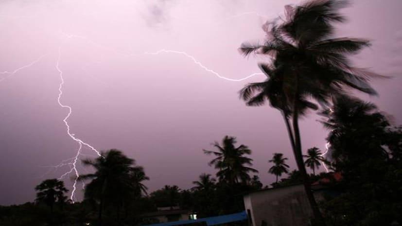 मौसम विभाग ने जारी की चेतावनी, बिहार के इन जिलों में वज्रपात के साथ बारिश होने की संभावना