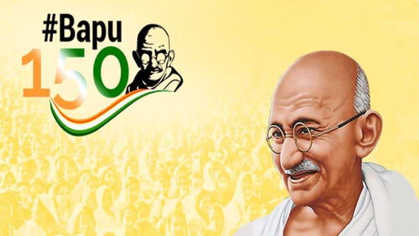 बापू की 150वीं जयंती पर राष्ट्र कर रहा है नमन, देश से बाहर आज 35 शहरों में गांधी की प्रतिमाओं का होगा अनावरण
